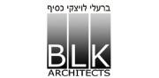 """ברעלי לויצקי כסיף  אדריכלים ובוני ערים (1989) בע""""מ"""