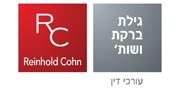 גילת, ברקת ושות`, קבוצת ריינהולד כהן