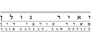 Logo Yair Gaulan  Law Firm
