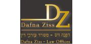 דפנה זיס, משרד עורכי דין