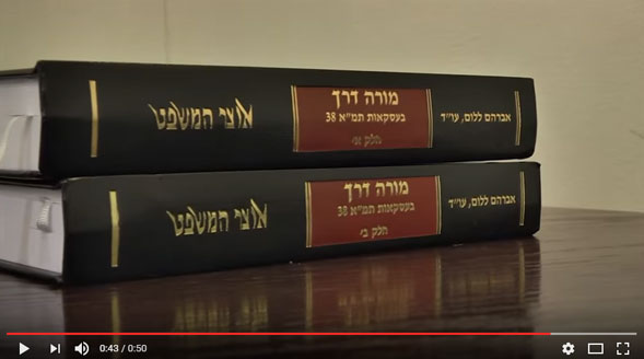 Adv. Avraham Lalum the real estate, urban renewal and TAMA 38 specialist presents the new books