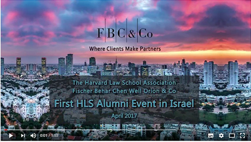 HLSA–FBC: First HLSA Alumni event in Israel