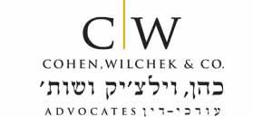 כהן, וילצ`יק ושות`, עורכי דין