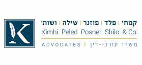 Kimhi, Peled, Posner, Shilo and Associates, Law Firm