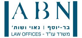 בר-יוסף, נאוי ושות`, משרד עורכי דין