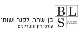 Ben Shahar, Lekner & Co.
