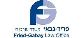פריד – גבאי, משרד עורכי דין