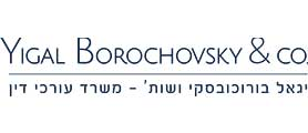Yigal Borochovsky & Co. - Law office