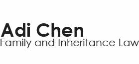 Adi Chen, Family and Inheritance Law