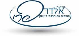 Eldad Peri Group Ltd.