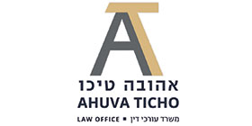 Ahuva Ticho, Law Office