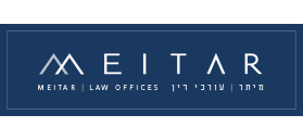Meitar Law Offices