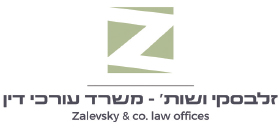 Zalevsky and Co. Law offices