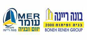 Logo Boneh Reneh Construction & Development 2000 Ltd.