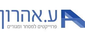 """עופר אהרון חברה לעבודות בניה בע""""מ"""