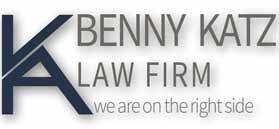 Benny Katz, Law Firm