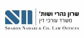 Sharon Nahari Law Firm