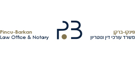 Pincu Barkan, Law Office and Notary
