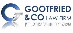 משרד עורכי דין גוטפריד ושות`