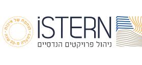 iSTERN ניהול פרויקטים הנדסיים (וקסמן גוברין שטרן לשעבר)