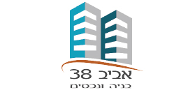 Aviv TAMA 38, Construction and Holdings LTD