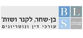 Ben-Shahar, Lekner & Co.