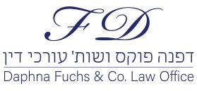 דפנה פוקס ושות`, משרד עורכי דין