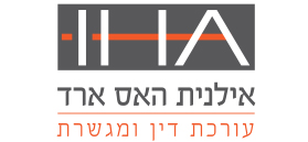 Ilanit Haas-Arad, Law Firm