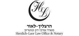 Herzlich-Laor Law Office & Notary