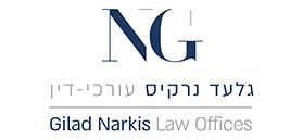 Gilad Narkis Law Offices