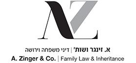 א. זינגר ושות`, משרד עורכי דין