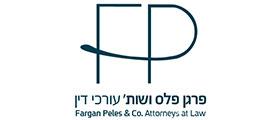 פרגן פלס ושות`, עורכי דין