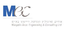 Margolin Bros. Engineering & Consulting Ltd.