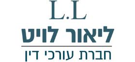 Lior Levit, Law Firm