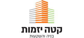 Kata Development, Construction and Investments Ltd.