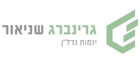 Greenberg Shneor, Real Estate Initiation Ltd.