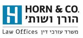 הורן ושות` משרד עורכי דין