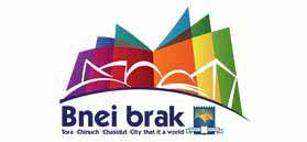 Logo Municipality of Bnei Brak