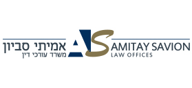 Amitay Savion, Law Offices