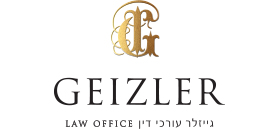 Geizler Law Office