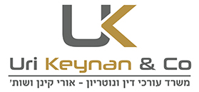 Uri Keynan & Co. Law Firm and Notaries