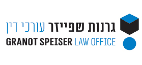 Granot Speiser Law Office