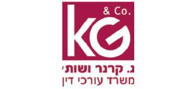 Galit Kerner & Co. Law Offices