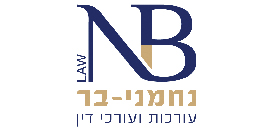 Nahmani-Bar - Law Offices
