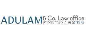 שי עדולם ושות`, משרד עורכי דין