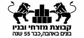 Logo Mizrachi & Sons Group