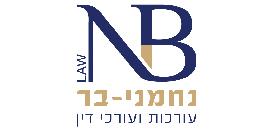 נחמני-בר, משרד עורכי דין