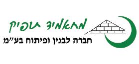 """מחאמיד תופיק -  חברה לבנין ופיתוח בע""""מ"""
