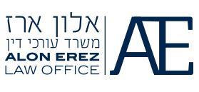 אלון ארז - משרד עורכי דין