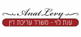 Anat Levy – Law Offices